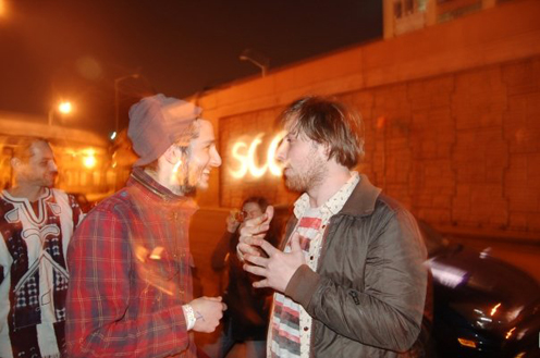 photo ~ Mike Parisi (tectonyc), reveler ~ Arnaud Stebe ~ 2008-01-01 ~ New Year's Eve 2008 Celebration ~ sputnyc