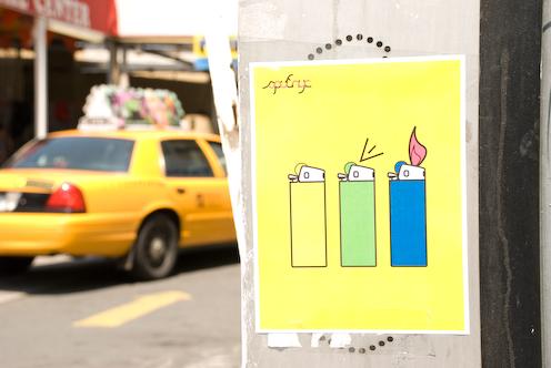 photo ~ sputnyc poster ~ 2008-06-29 ~ Carnival ~ sputnyc