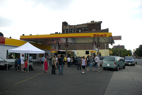 photo ~ overall view of the station ~ 2008-06-29 ~ Carnival ~ sputnyc