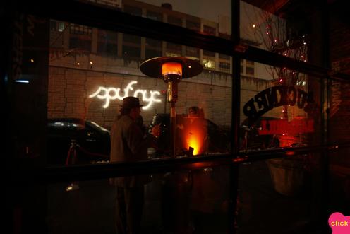 Bruckner Bar and Grill