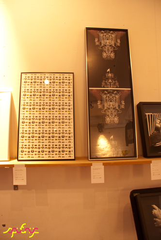 photo ~ clinyc collective works ~ Akiko Isomoto ~ 2012-05-19 ~ sputnyc presents clinyc art * design * music with Manyc Records ~ sputnyc
