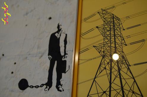 photo ~ power ~ Arnaud Stebe ~ 2012-05-19 ~ sputnyc presents clinyc art * design * music with Manyc Records ~ sputnyc