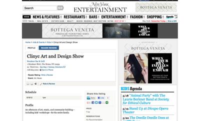 listing ~ New York Magazine ~ 2012-05 ~ nymag.com ~ sputnyc